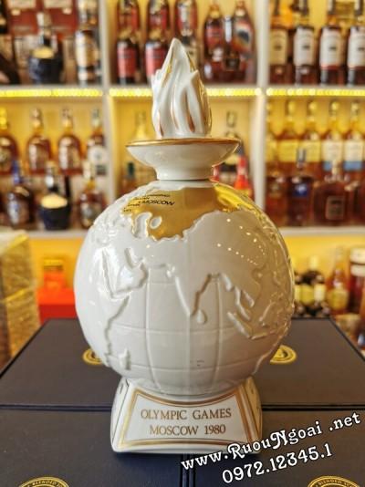 Rượu Camus Napoleon Extra - Thế vận hội Moscow 1980